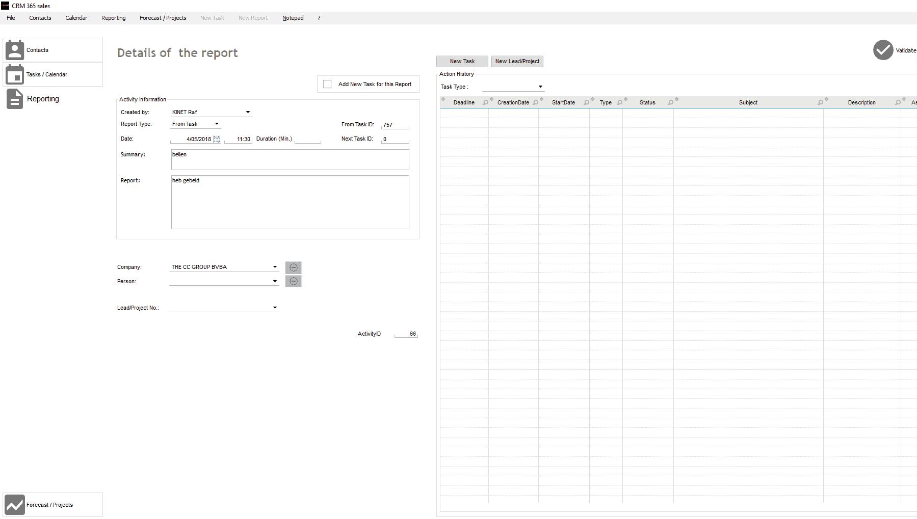 free-touroku software com picture 5